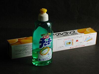 中性洗剤と台所用ラップ 長嶋