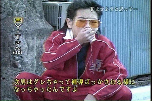 blog.alloyd.main.jp