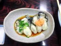 牡蠣のポン酢