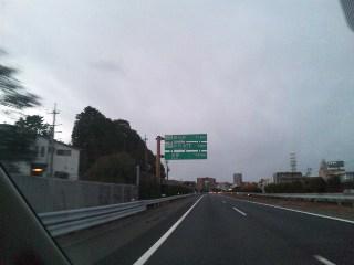 121209_164851.jpg