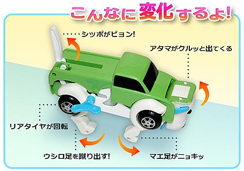 犬型:プレゼントや誕生日に!ゼンマイ仕掛けのびっくり変形自動車【オート・トランスフォーマー/グリーン】