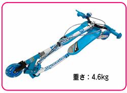 折り畳む:3輪タイプ開閉式キックボード:フロッグスクーターMサイズ/ブルー