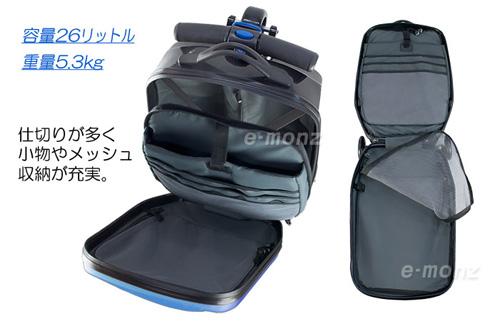 スーツケース部分:スーツケース Scooterブルー