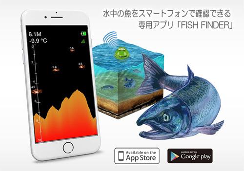 専用アプリFISH FINDER:スマホで見れるWi-Fi対応 魚群探知機:LUCKY LAKER