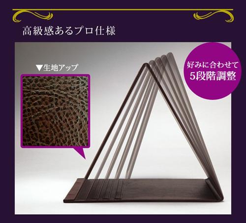 プロ仕様:折立鏡デカミラー