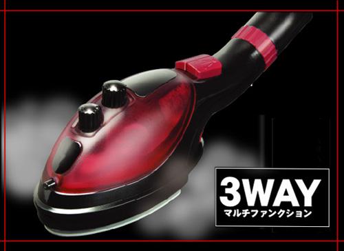 3WAY(マルチファンクション):ハンディースチームアイロン TAKUMI〜匠〜