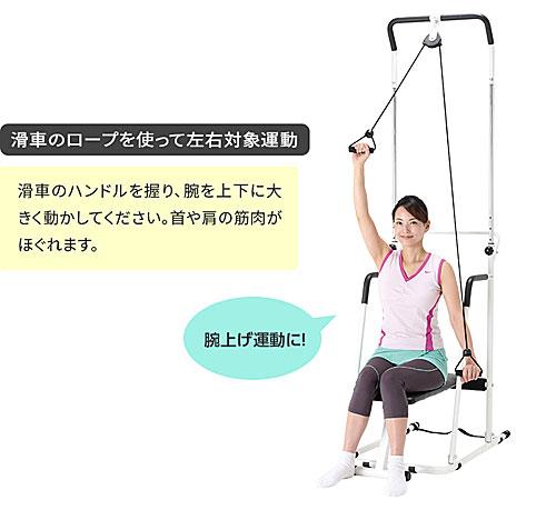 【滑車のロープを使って左右対称運動】NEWぶらさがり健康器 筋トレベンチ付き
