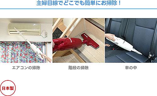 【主婦目線でどこでも簡単にお掃除!】マキタ充電式パワフルクリーナー