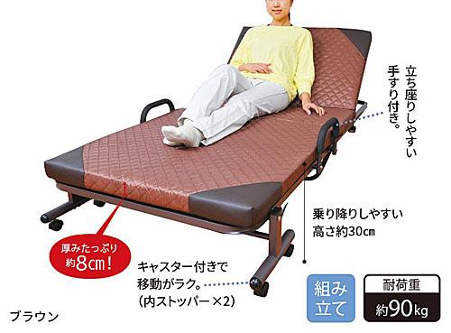 特徴:年中使える折りたたみベッド