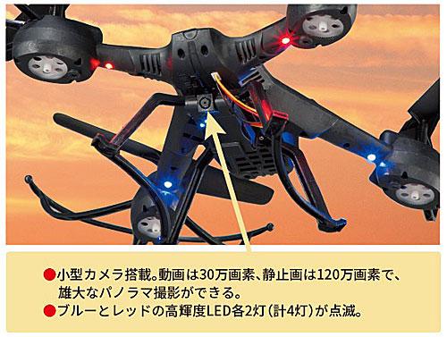高輝度LEDライト搭載:大型30cmドローン ブラックフェニックス