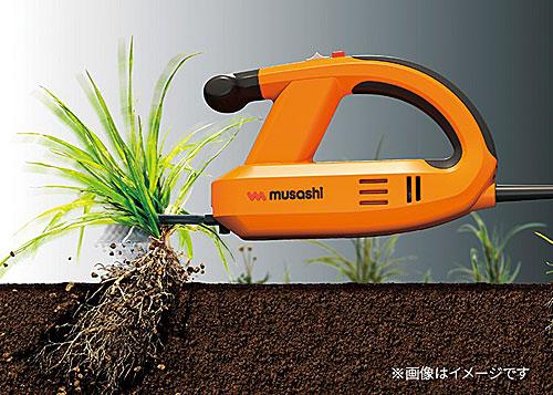 写真1:振動除草機 根こそぎセット