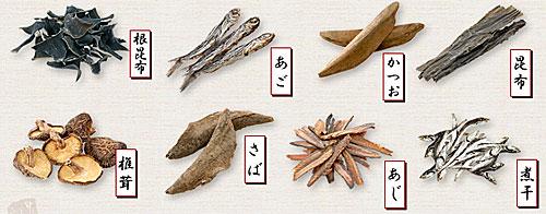 8種のだし:全部食べるだしパウダー(お試しパック)