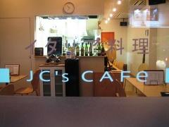 横浜蒔田のジェィシーズカフェ