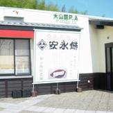 三重県太田SAに寄り道、きしめんを食べる