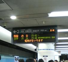 横浜駅から