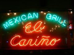メキシカン料理 エルカリーニョ