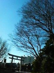 藤沢七福神めぐり 白旗神社