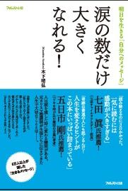 9/17読んだ本