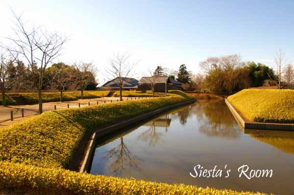 難波田公園