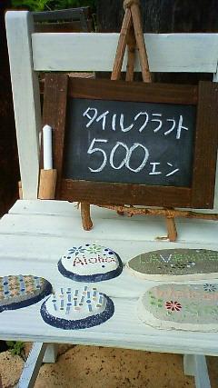 200906271450000.jpg