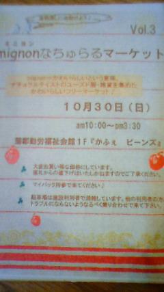 201109251801000.jpg
