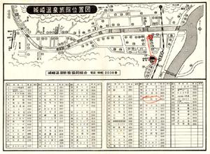 城崎温泉旅館位置図