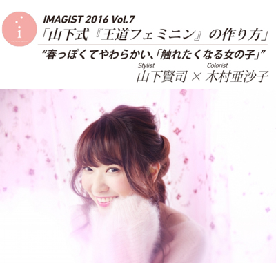 http://www.imaii.com/stuffimagist/imagist1603.html