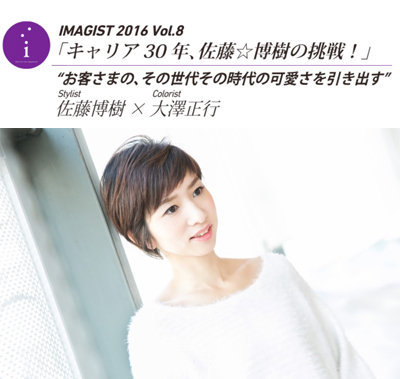 http://www.imaii.com/stuffimagist/imagist1604.html