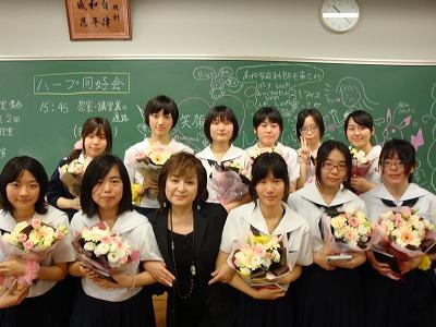 学園 筑紫 高校 女