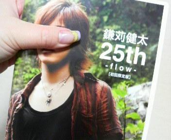 2010032021010000.jpg
