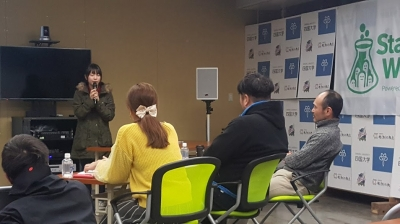 startup weekendのプレゼンテーション1