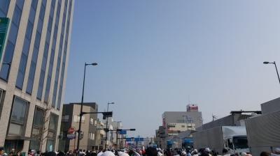 徳島マラソン スタート前 快晴