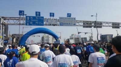 徳島マラソン スタート前