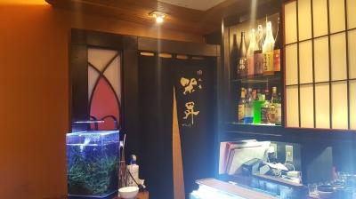 名古屋での晩御飯 架昇