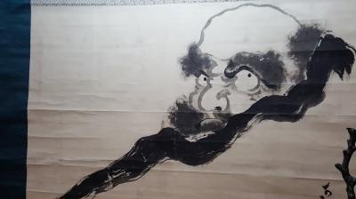 永平寺 達磨大師の絵