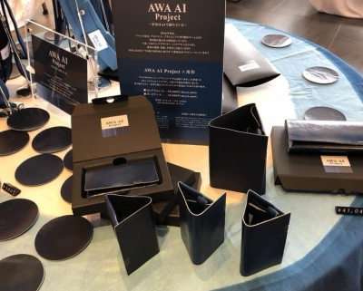 AWA AI Projectの展示 所作とのコラボ作品