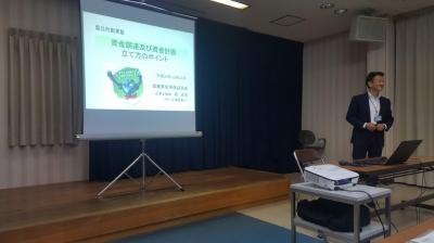 藍住町創業塾最終日 徳島県信用保証協会