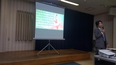 藍住町創業塾 日本政策金融公庫