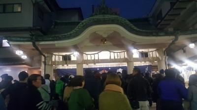 恵比寿神社 徳島 本恵比寿
