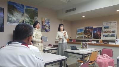創業塾 プレゼンテーション1