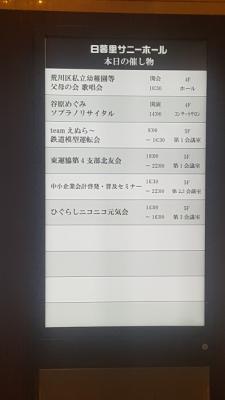 ビジ塾の看板