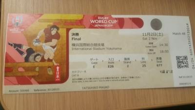 ラグビーワールドカップ2019決勝チケット