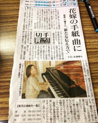 ヒューマンミュージックラボの記事