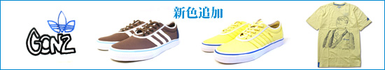 adidas skateboarding mark gonzales