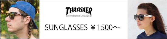 THRASHER スラッシャー サングラス