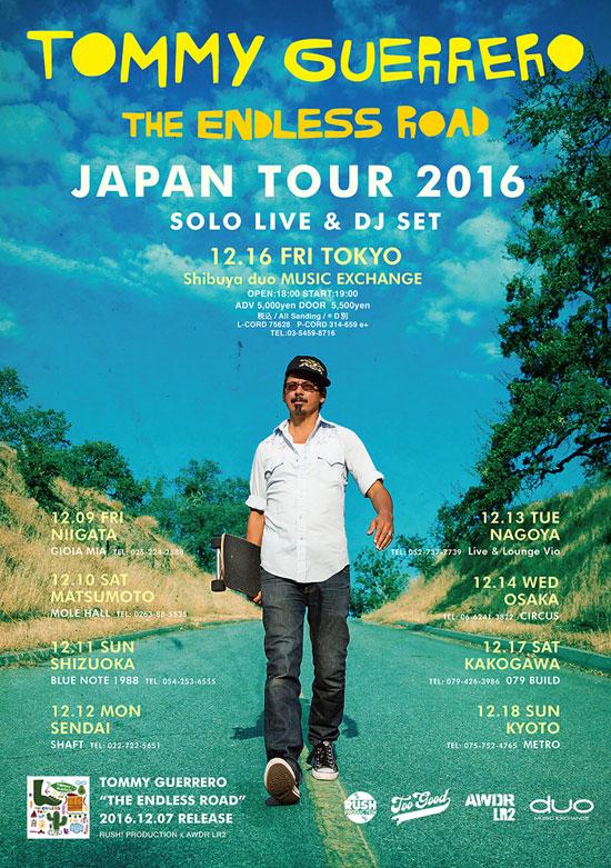 TOMMY GUERRERO 2016 JAPAN TOUR