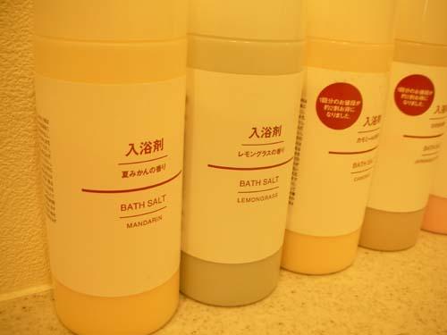 夏の入浴剤