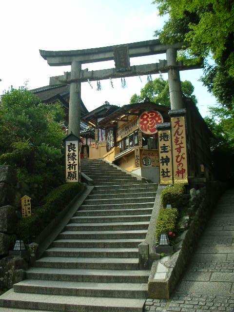 えんむすび神社