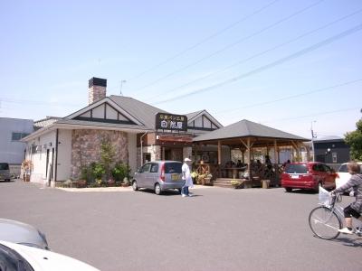 石窯パン工房自然屋
