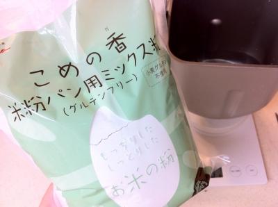 米粉ミックス